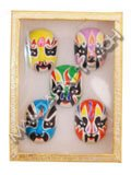 Peking Opera Facial Make-ups Masks