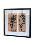 Framed Calligraphy by Shi Heping - Climbing