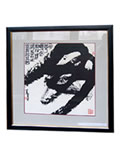 Framed Calligraphy by Shi Heping - Brightness