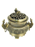 Brass Incense Burner - Ding