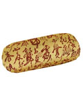 Chinese Calligraphy Brocade Glasses Case