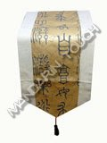 Chinese Calligraphy Table Runner