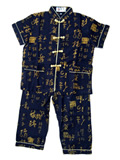 Boy's Chinese Calligraphy Short-sleeve Mandarin Suit