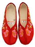 Girl's Lotus Brocade Embroidery Shoes