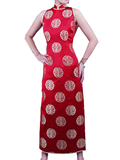 Sleeveless Happiness Cheongsam