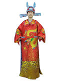 Tang Dynasty Royal Wedding Dress for Groom